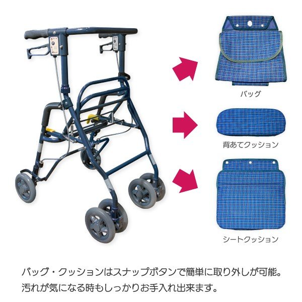 歩行器 高齢者 介護用品 福祉用具 歩行補助 歩行車  室内 屋外 島製作所 シンフォニーSP|takecare-delivery|03