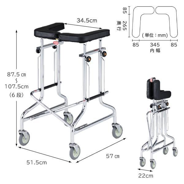 歩行器 高齢者 室内用 介護用品 福祉用具 歩行補助 リハビリ 馬蹄式 肘支持 前腕支持型歩行車 アルコー1S型 takecare-delivery 02