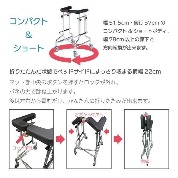 歩行器 高齢者 室内用 介護用品 福祉用具 歩行補助 リハビリ 馬蹄式 肘支持 前腕支持型歩行車 アルコー1S型 takecare-delivery 03