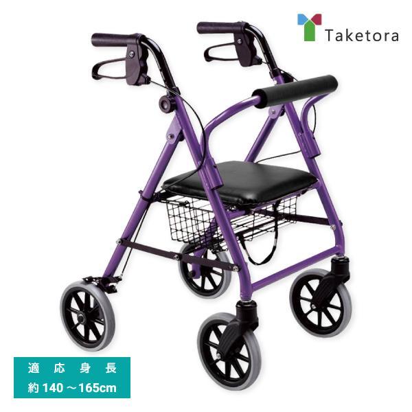 歩行器 高齢者 介護用品 歩行補助 室内 屋外 歩行車 竹虎 ハッピーミニ takecare-delivery