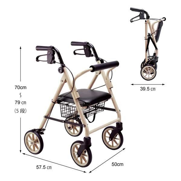 歩行器 高齢者 介護用品 歩行補助 室内 屋外 歩行車 竹虎 ハッピーミニ takecare-delivery 04