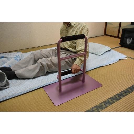 立つ之助 元気 立ち上がり補助手すり 掴まる所が2つで便利 介護 布団 和室 座敷 など スチール素材 薄あずき色 日本製|takei-co|04