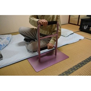 立つ之助 元気 立ち上がり補助手すり 掴まる所が2つで便利 介護 布団 和室 座敷 など スチール素材 薄あずき色 日本製|takei-co|05