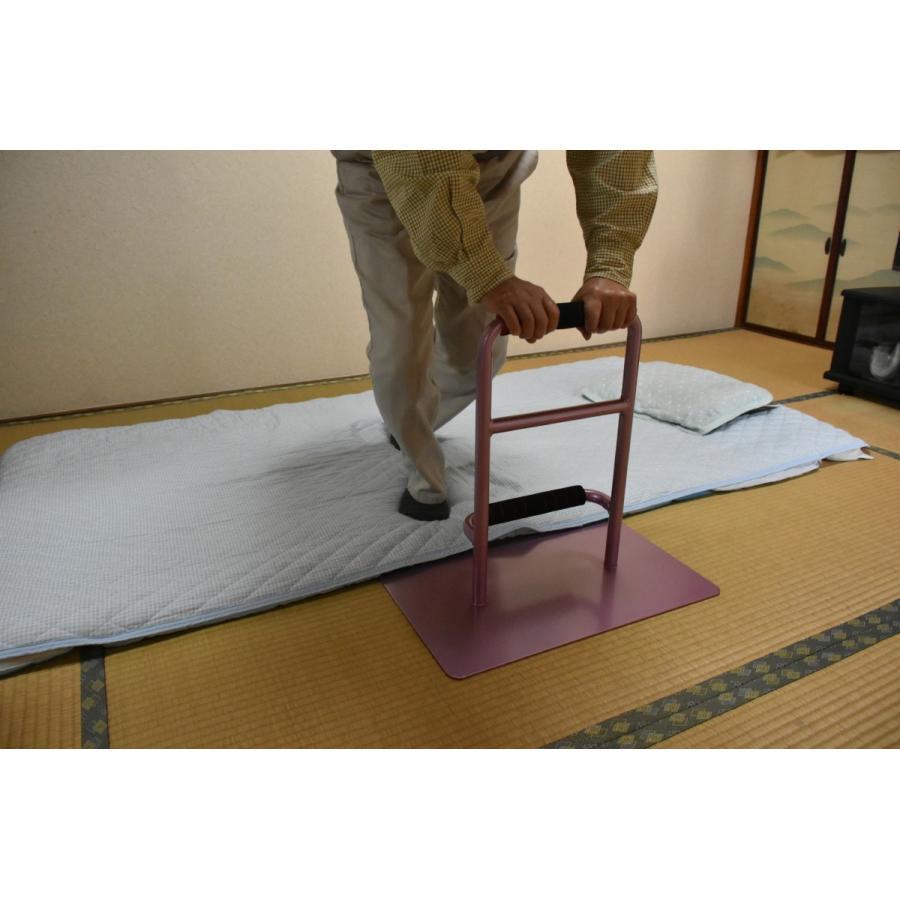 立つ之助 元気 立ち上がり補助手すり 掴まる所が2つで便利 介護 布団 和室 座敷 など スチール素材 薄あずき色 日本製|takei-co|06