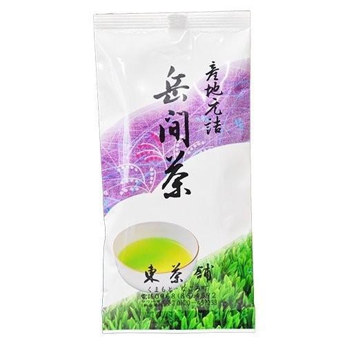 『紫』岳間茶100g|takemacha