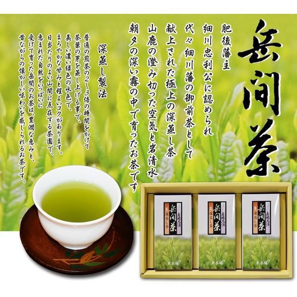 岳間茶ギフトG-30(茶畑の写真箱) takemacha 02
