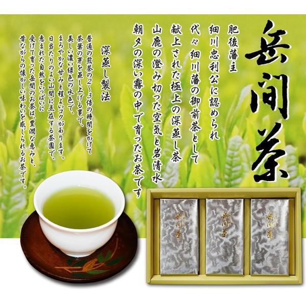 岳間茶ギフトG-25(銀色箱) takemacha 02