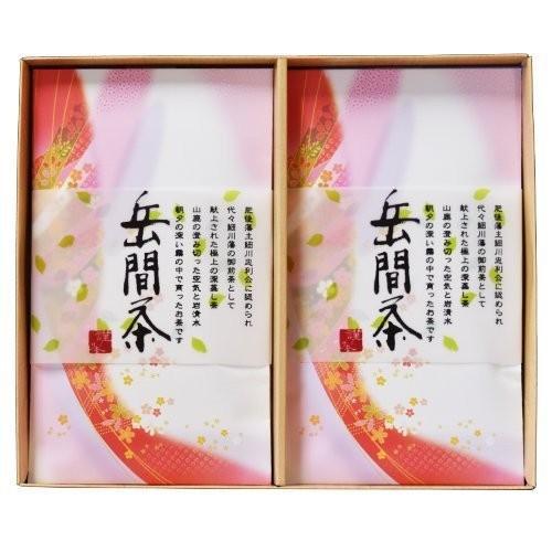 岳間茶「あららぎ」(特選2本入り) takemacha