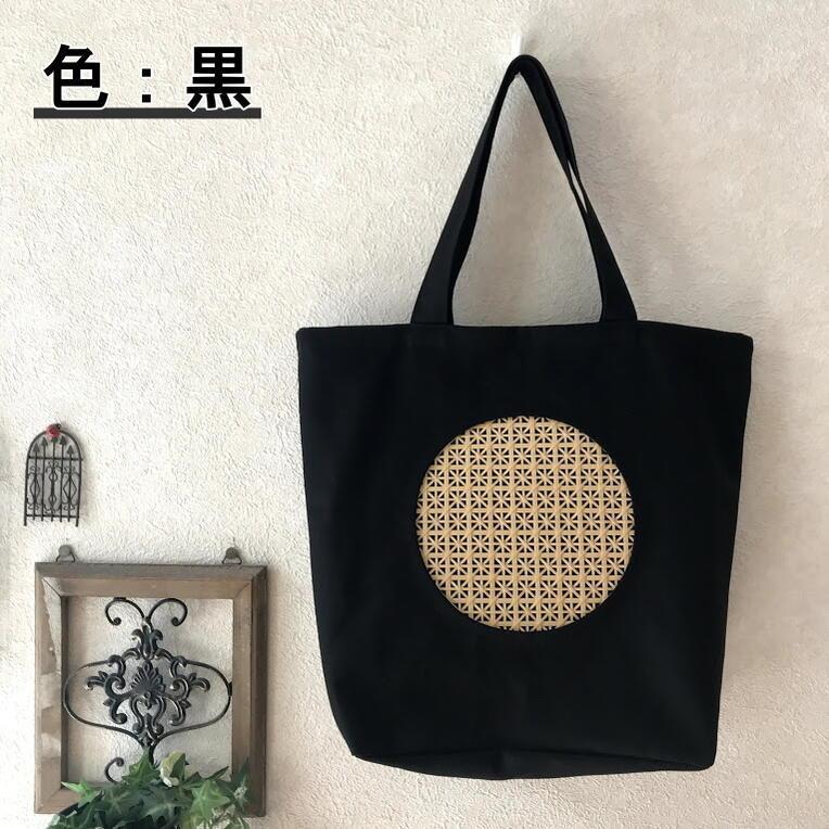 【いしかわ竹の店オリジナル】Bambooトートバッグ takenomise 02