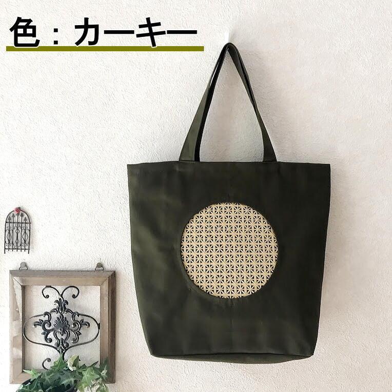 【いしかわ竹の店オリジナル】Bambooトートバッグ takenomise 03