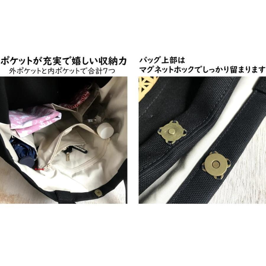 【いしかわ竹の店オリジナル】Bambooトートバッグ takenomise 05