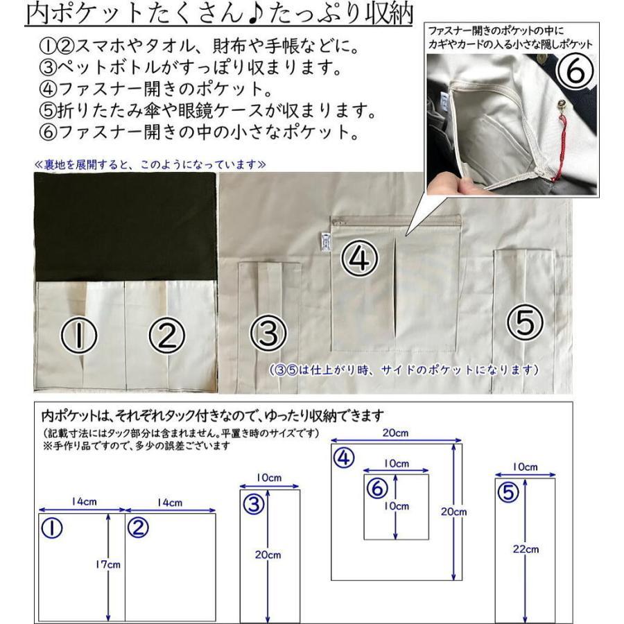 【いしかわ竹の店オリジナル】Bambooトートバッグ takenomise 06