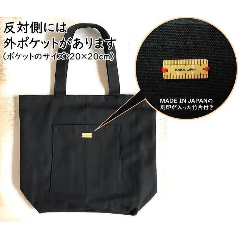 【いしかわ竹の店オリジナル】Bambooトートバッグ takenomise 08