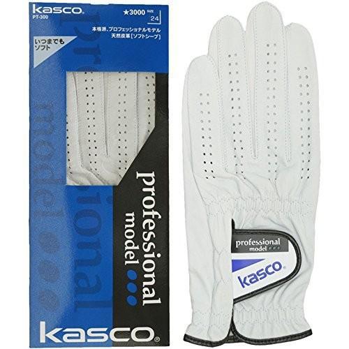 キャスコ KASCO グローブ ソフトシープ プロフェッショナルモデルグローブ PT-300 10枚セット ホワイト 26cm