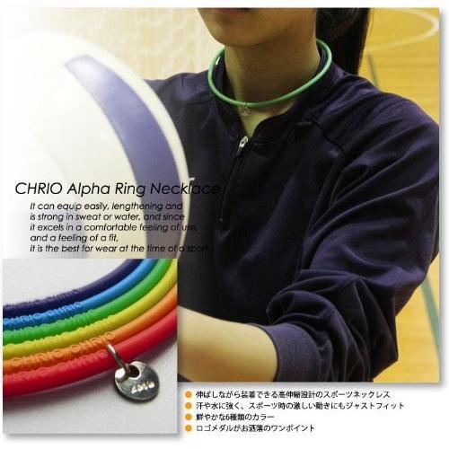 クリオ(CHRIO) アルファリングラッキーグリーン 41cm 04632