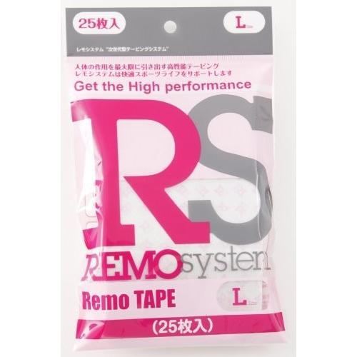 レモシステム(REMOsystem) レモテープL25枚入 Lサイズ