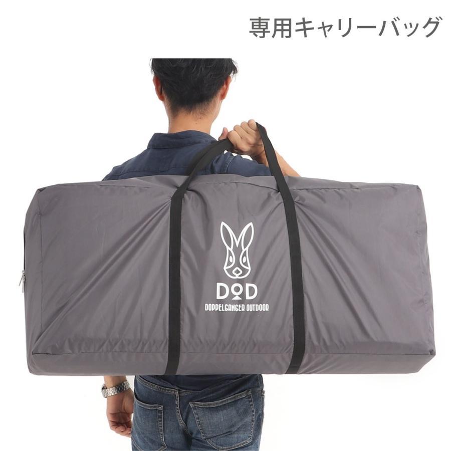 DOD(ディーオーディー) プレミアムワンタッチテント用テントマット ウレタン厚6mm MA5-520