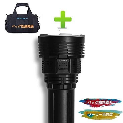 懐中電灯 IMALENT DX80 最強 ハンディライト 爆光 フラッシュライト 超 明るい 32000lm 照射距離806m 連続点灯16