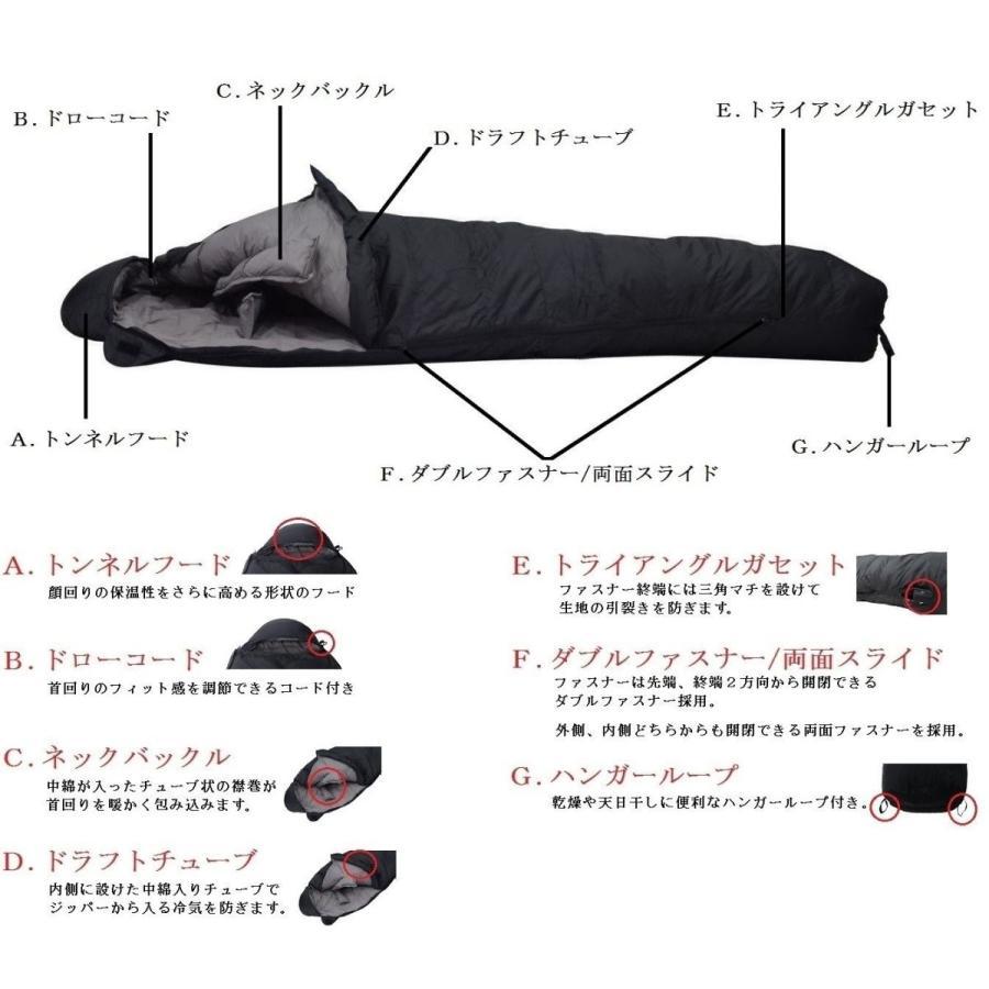 MerMonde(メルモンド) 高級ダウン 寝袋 シュラフ マミー型 最低使用温度?30度 真冬対応 FX-21 ブラック