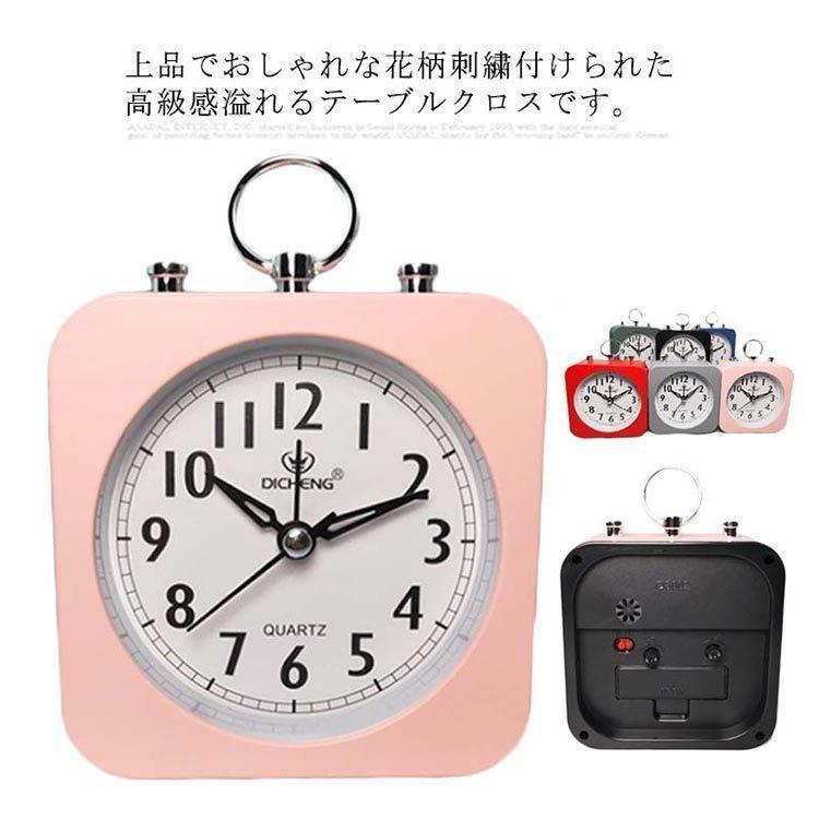 置き時計 目覚まし時計 アラームクロック ナイトライト 静音 おしゃれ かわいい アンティーク コンパクト インテリア 北欧 電池式 レトロ 卓上 最新アイテム 買い物
