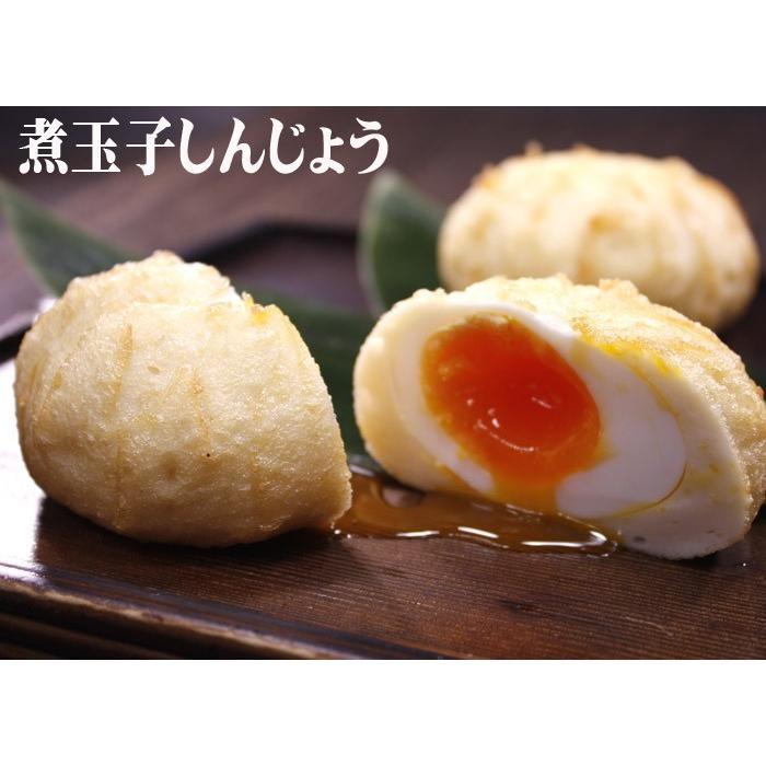 送料無料 煮玉子しんじょう10個詰合せ|taketoku-kamaboko|04