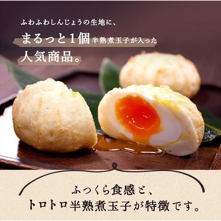 送料無料 煮玉子しんじょう10個詰合せ|taketoku-kamaboko|06