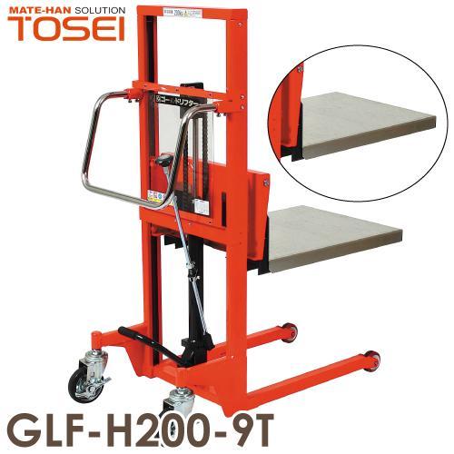 東正車輌 マスト式パワーリフター テーブル型 200kg GLF-H200-9T 油圧・足踏式 ゴールドリフター