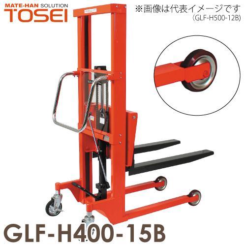 東正車輌 マスト式パワーリフター ビック車輪 400kg GLF-H400-15B 油圧・足踏式 ゴールドリフター