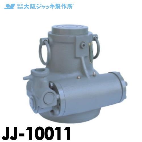 大阪ジャッキ製作所 JJ-10011 ジャーナルジャッキ 低揚程 手動ジャッキ 揚力1000kN 揚程105mm