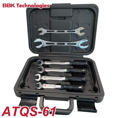 BBK トルクレンチ ATQレンチ4本 予約販売 ATQS-41 フィックスレンチ2本セット ケース付 ATQS-61 即日出荷 2 4 ナットサイズ:1 5 1 8 3