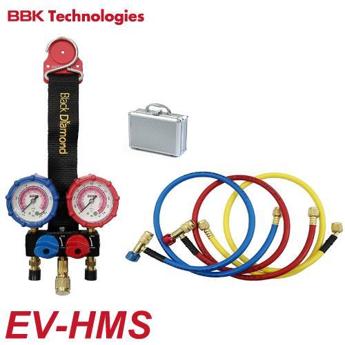 BBK 超ミニマニホールドセット EV-HMS 安い 激安 プチプラ 高品質 新作多数 アルミケース付 ECOバルブ付チャージングホース