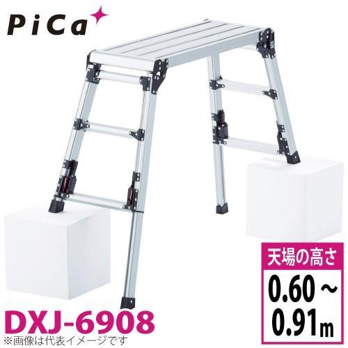 ピカ /Pica 四脚アジャスト式足場台(上部操作タイプ) DXJ-6908 最大使用質量:100kg 天板高さ:0.60〜0.91m