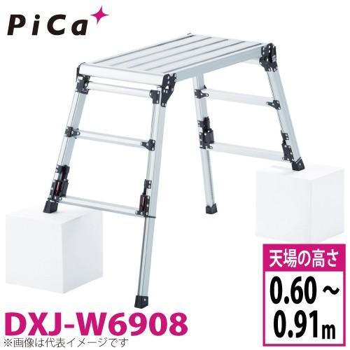 ピカ /Pica 四脚アジャスト式足場台(上部操作タイプ) DXJ-W6908 最大使用質量:100kg 天板高さ:0.60〜0.91m