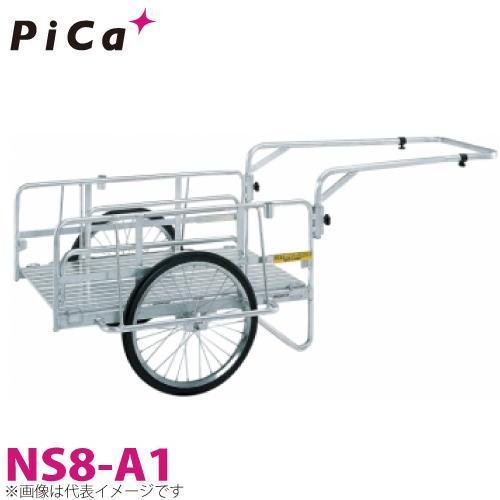 ピカ/Pica 折りたたみ式リヤカー ハンディキャンパー NS8-A1 最大使用質量:180kg 20インチ・ノーパンクタイヤ 600×900×310
