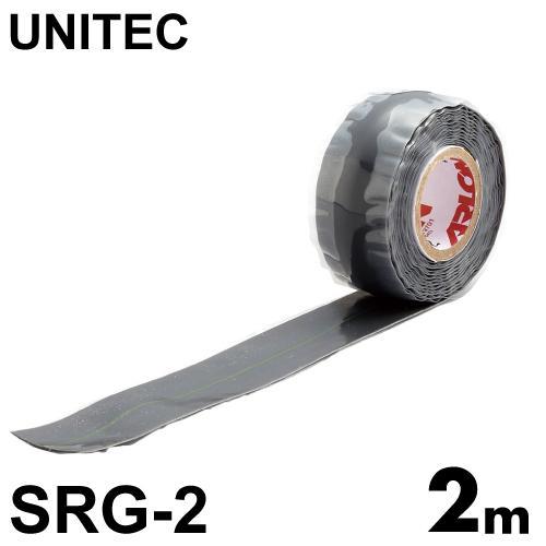 お得クーポン発行中 アーロンテープ 新作多数 グレー 速融着補修テープ SRG-2 幅25mm×長さ2m 配管補修材 強力 濡れた状態で補修可 ユニテック 漏水
