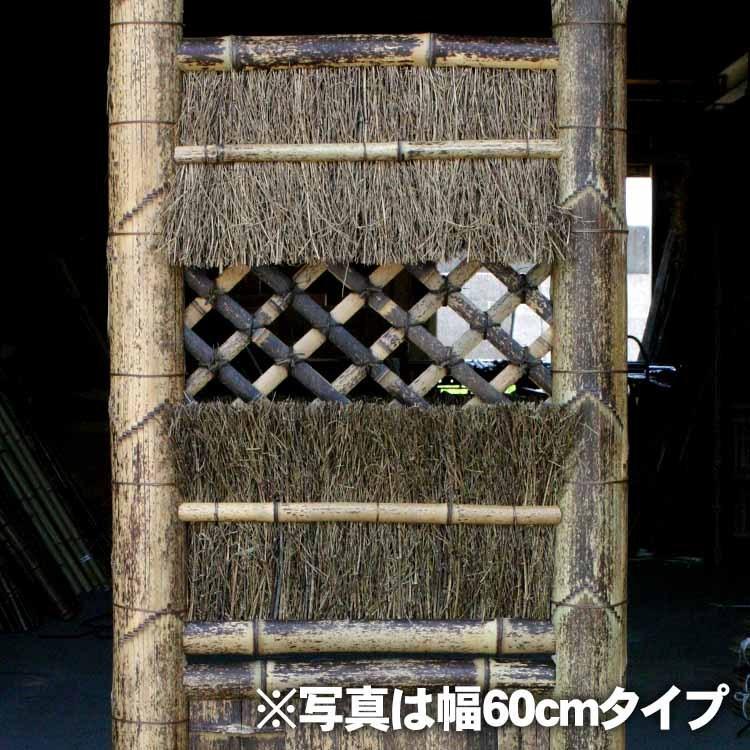 竹垣(虎竹角袖垣)幅90cm