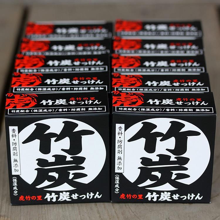 【レビューで送料無料】 敏感肌、乾燥肌にも優しく竹炭パワーでしっとり洗いあげます 虎竹の里 竹炭石鹸(100g)10個セット アトピー体質の自分と家族のために作りました 国産・日本製-介護用品