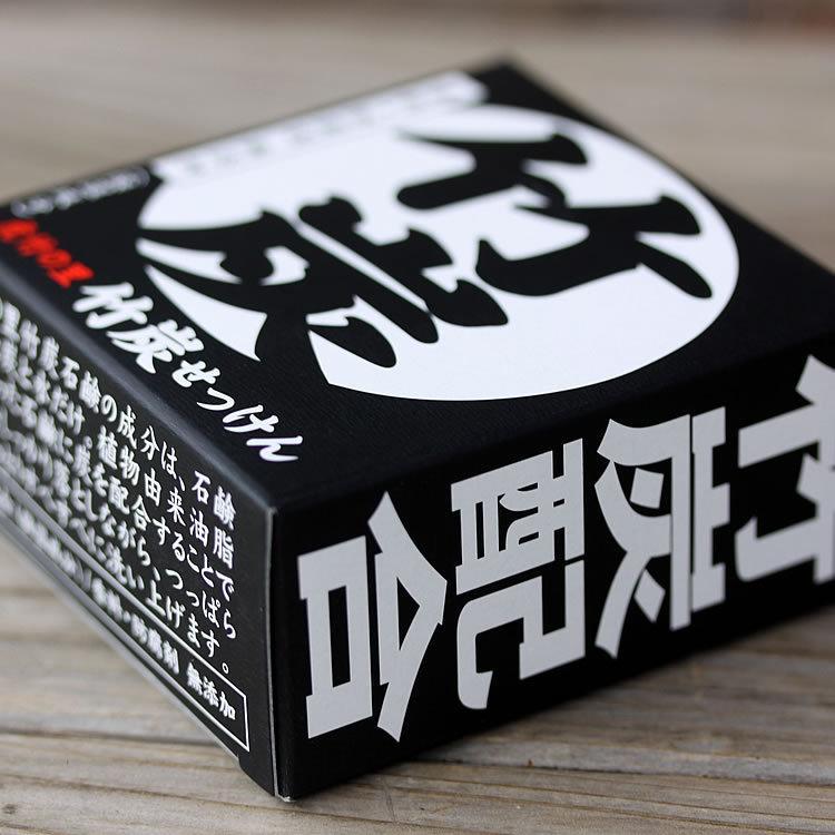 国産 新作通販 日本製 春の新作シューズ満載 敏感肌 乾燥肌にも優しく竹炭パワーでしっとり洗いあげます 100g 虎竹の里 竹炭石鹸 1個