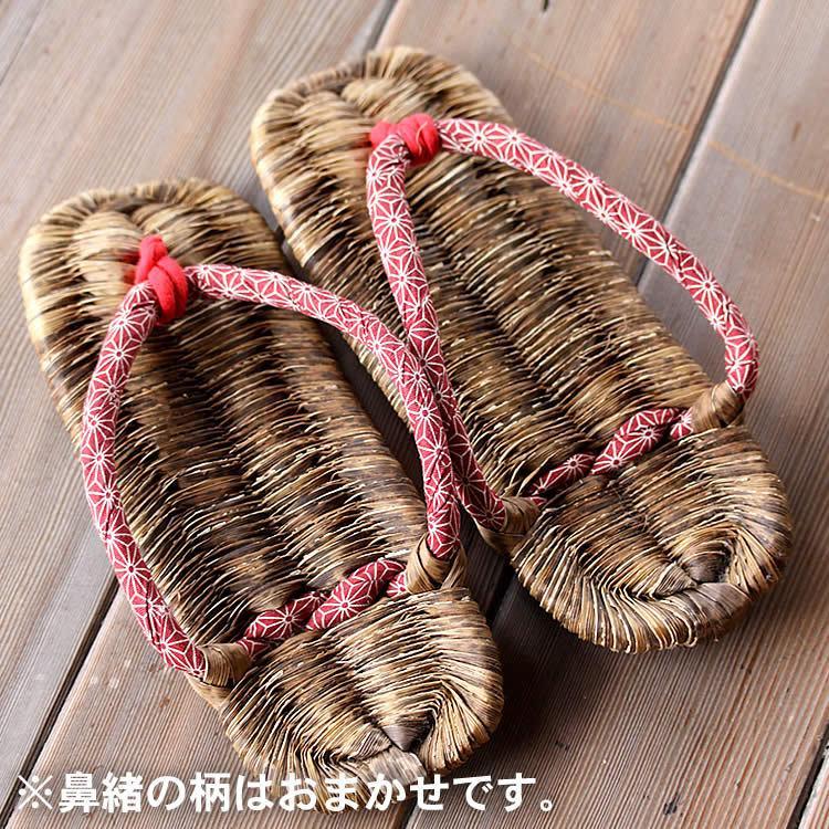 国産 SALE開催中 熟練の職人が地元産竹皮を使い日本伝統の技で編み上げた竹皮健康草履 訳あり ぞうり 23.5cm 女性用