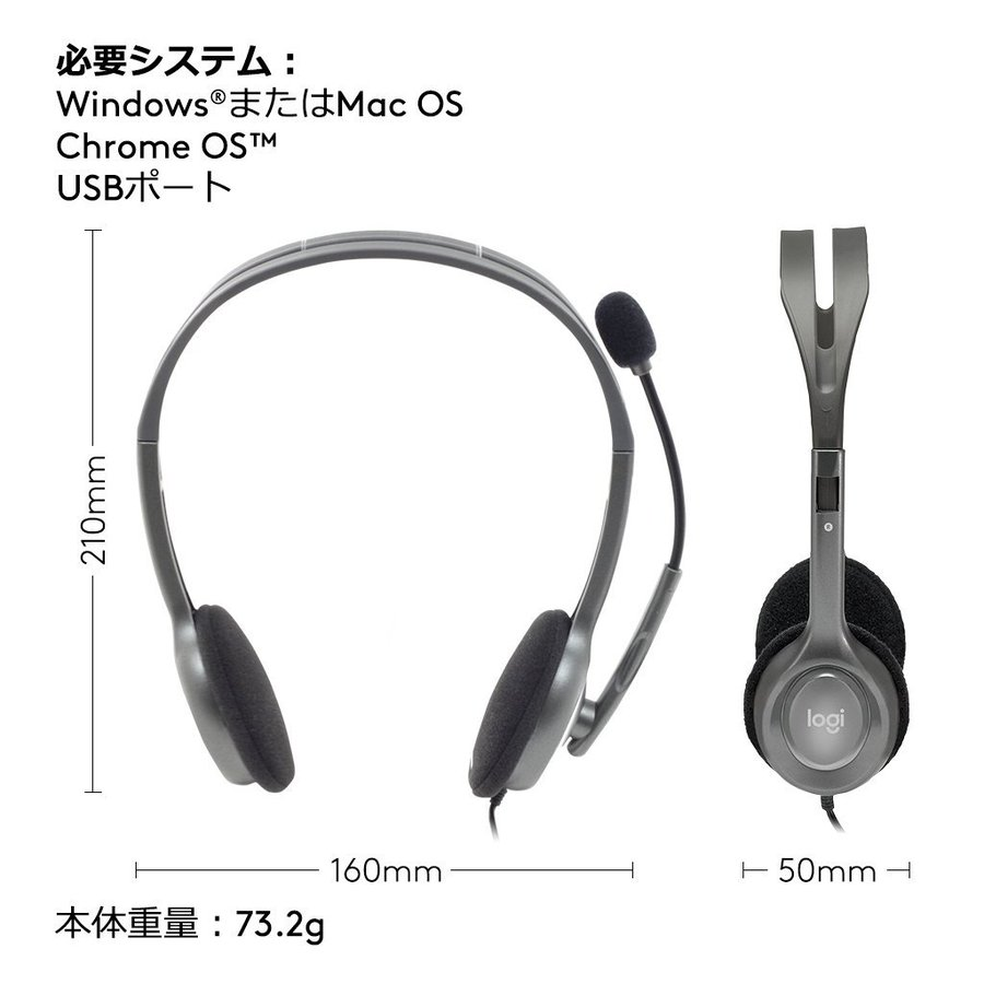 Logicool ロジクール PS4/PC/Mac/スマホ対応H111r ステレオヘッドセット 3.5mmオーディオジャック|takeuchi-farm|02