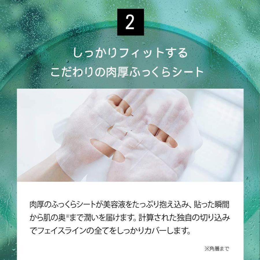BOTANIST(ボタニスト) ボタニスト ボタニカルシートマスク フェイスマスク 25枚入り|takeuchi-farm|04