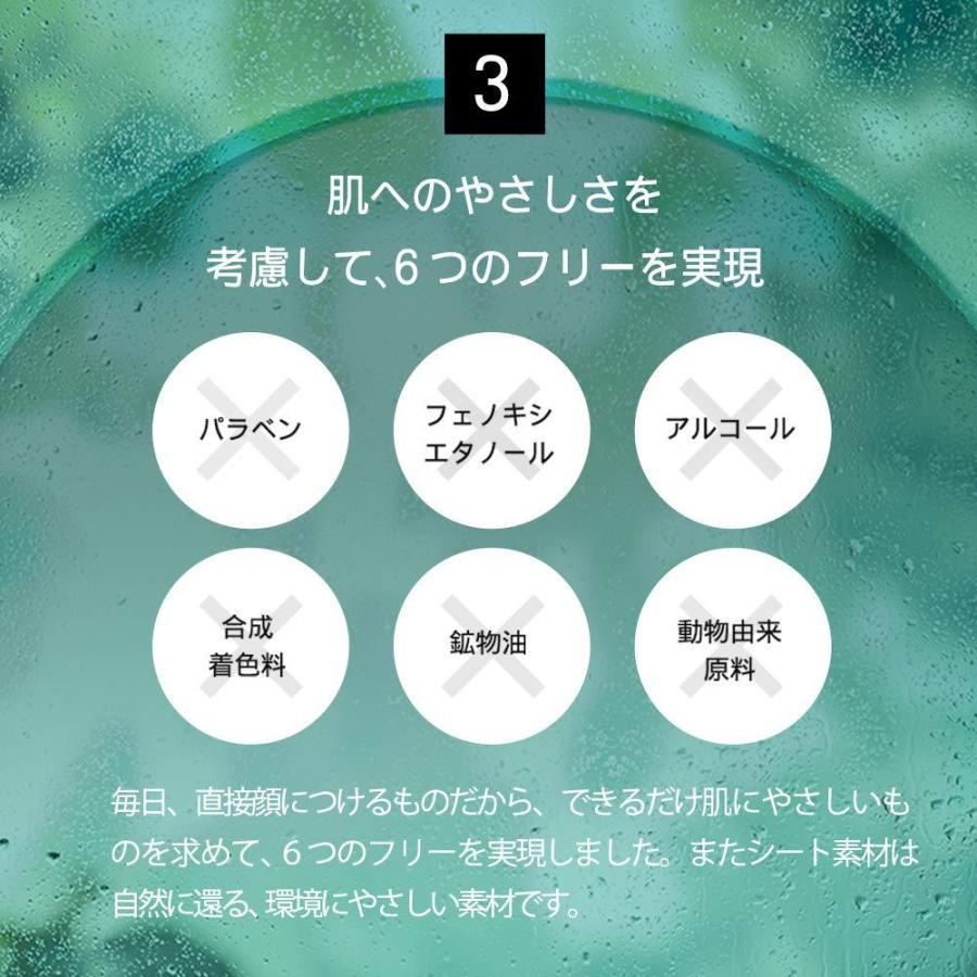 BOTANIST(ボタニスト) ボタニスト ボタニカルシートマスク フェイスマスク 25枚入り|takeuchi-farm|05