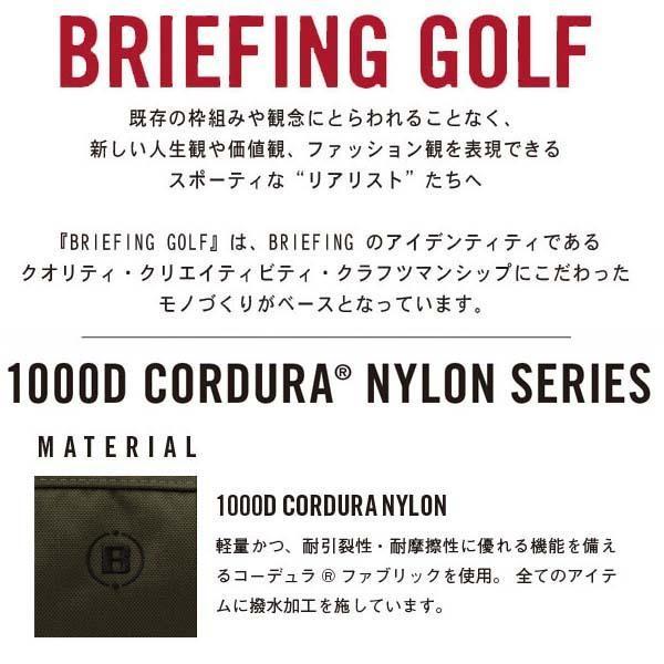 ブリーフィング ゴルフ 計測器 スマホ ポーチ フック付 メンズ レディース 撥水 軽量 ブラック ネイビー レア ブランド BRG191A19 BRIEFING|takeuchi-golf|02