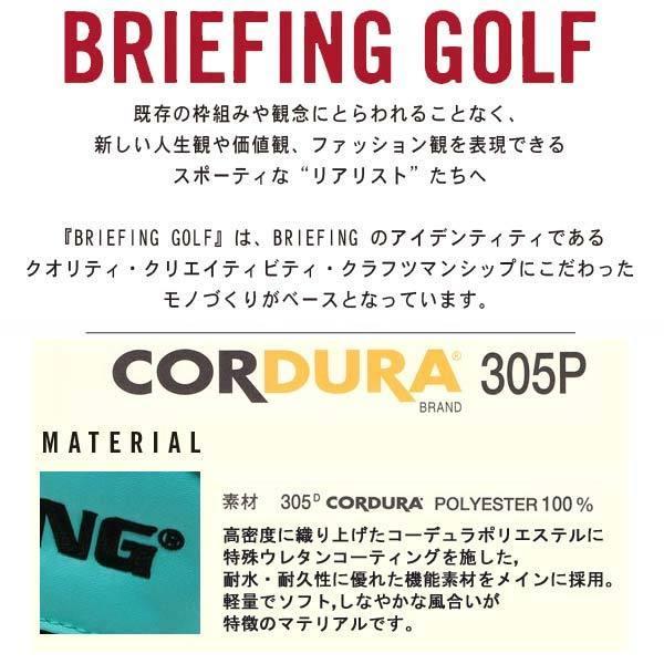 ブリーフィング ゴルフ キャディバッグ メンズ 軽量 8.5型 約3.1kg 5分割 BRG211D56 CR-6 クルーズ アクア レア ブランド BRIEFING GOLF takeuchi-golf 02