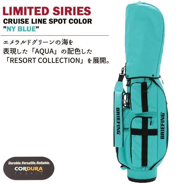 ブリーフィング ゴルフ キャディバッグ メンズ 軽量 8.5型 約3.1kg 5分割 BRG211D56 CR-6 クルーズ アクア レア ブランド BRIEFING GOLF takeuchi-golf 03