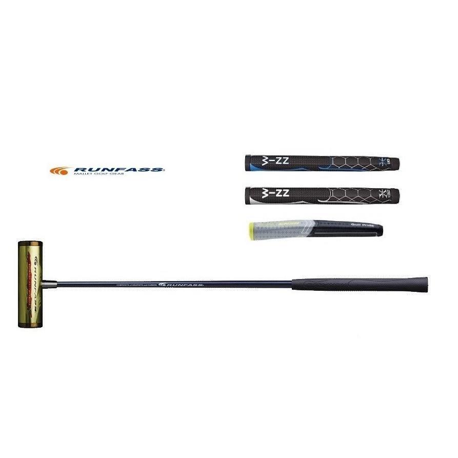 新しい到着 【訳有】マレットゴルフ F405 用品 スティック F405 チタン チタン 普及モデル 用品 ランファス 75, 幸せの店:b5bde17a --- airmodconsu.dominiotemporario.com