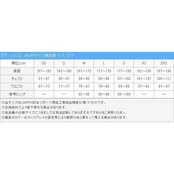 ジャージ ジャケット メンズ ジュニア 上 アシックス 送料無料可 takeuchisportspro 03