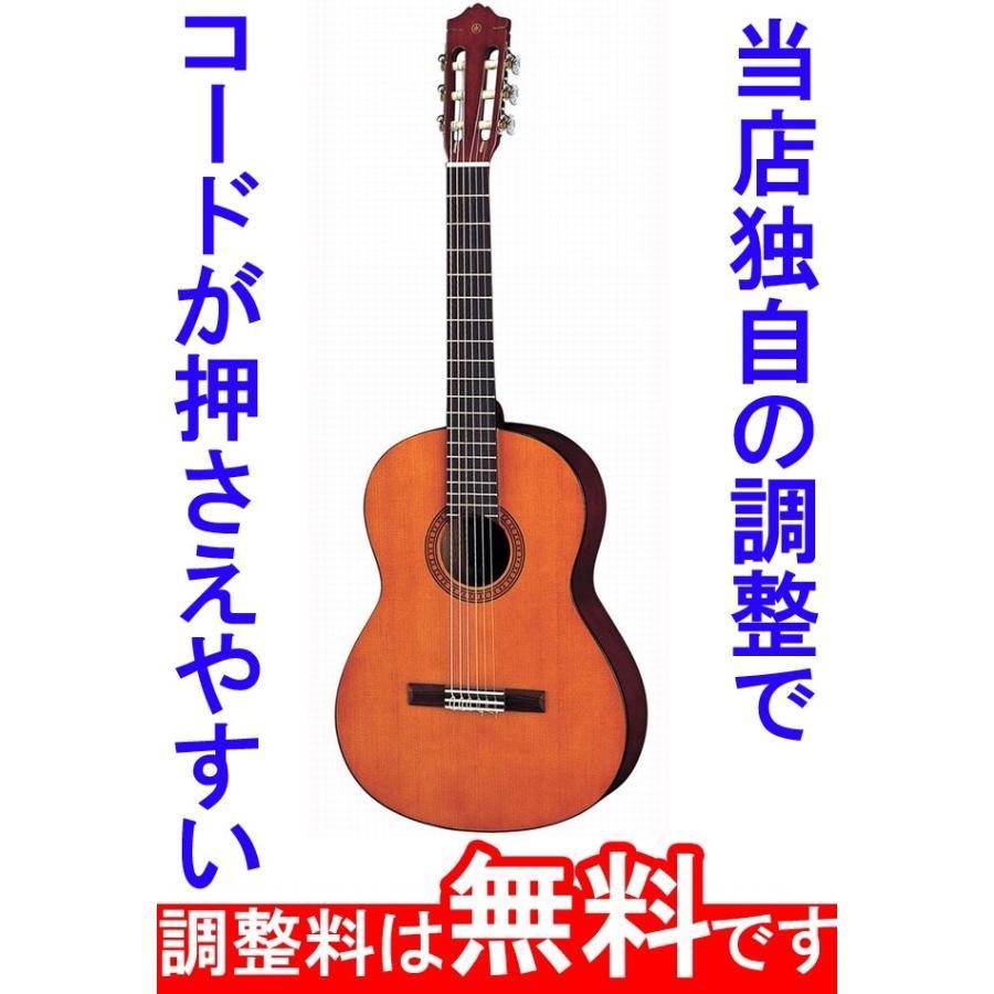 弦高指定可能 YAMAHA ヤマハ クラシックギター CS40J ミニ テレビで話題 販売