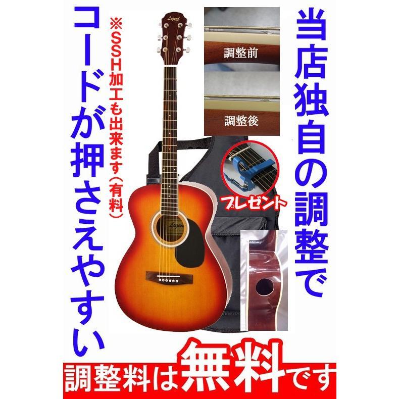 アコギ 初心者 レジェンド アリア FG-15 驚きの値段 当店で弾きやすく調整 アコースティックギター メーカー公式ショップ FG15 全10色 今ならクリップカポプレゼント
