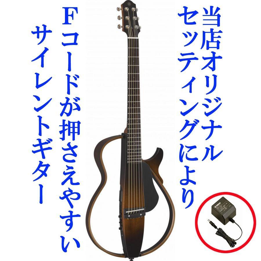 本日の目玉 予約販売 調整済 ヤマハ サイレントギター SLG200S サービス スチール弦 TBSカラー在庫ございます PA-3C お洒落 純正電源アダプター